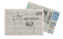 毎日新聞(2005年7月27日付)