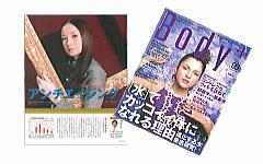 Body+(2006年9月号)