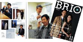 BRIO(2008年9月24日付)