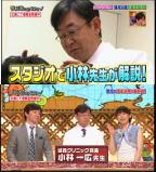 教科書にのせたい2012/08/22