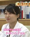 今日感テレビ01