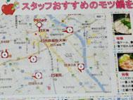 fukuoka20130201-02s