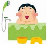 温かいお風呂